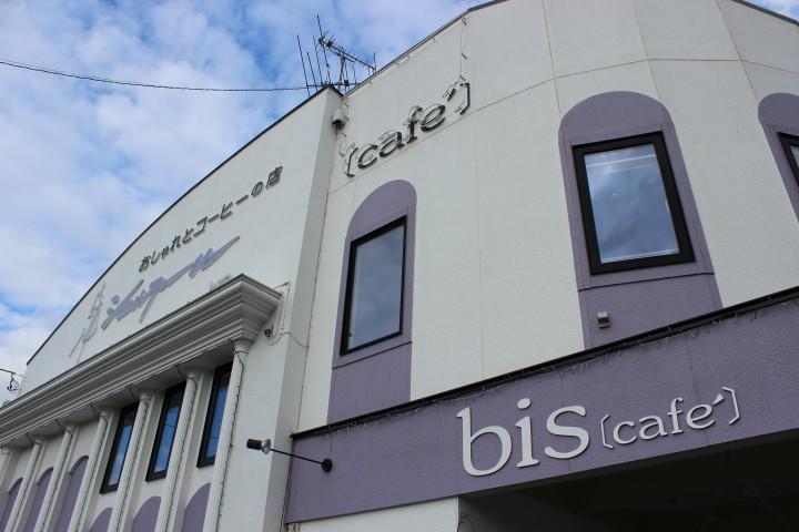 bis[cafe'] ビスカフェ