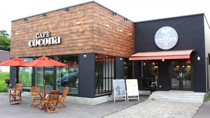 CAFE' cocona 音更店